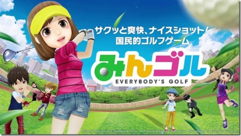 PlayStation's First Mobile Game 'Everybody's Golf' Passes 4 Million Downloads