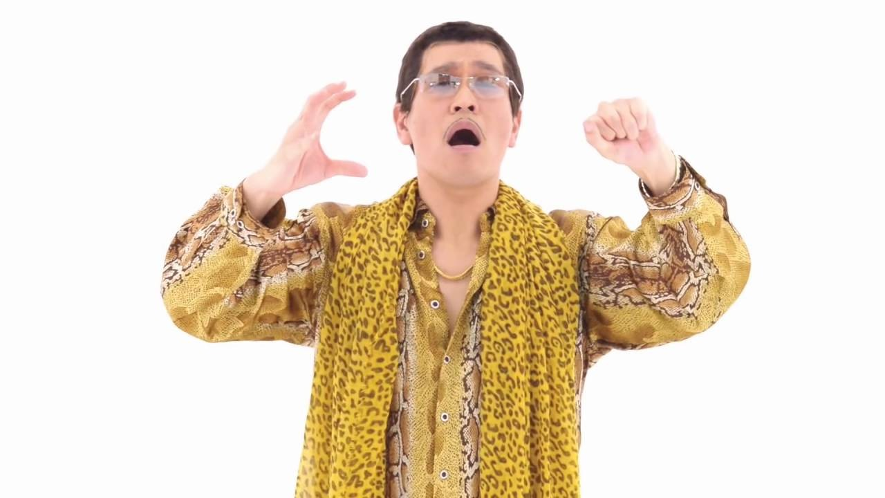 Listen to PPAP Performed in Japanese Traditional Style