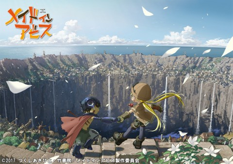 Why ' Made In Abyss' is Shaping Up to be The Best Anime of 2017