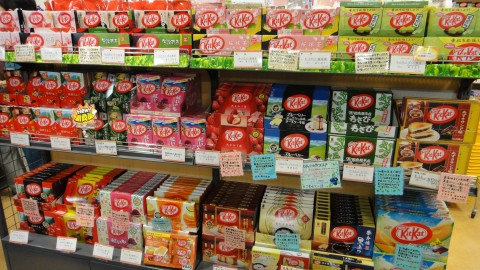 KitKat Flavours That Only Exist in Japan