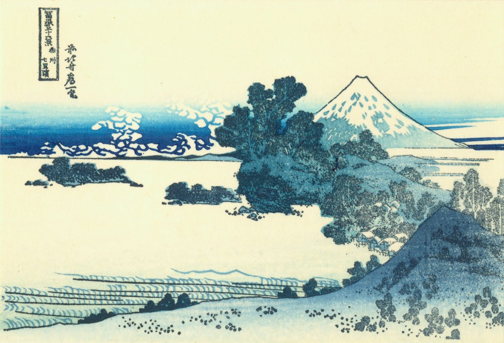 Ancient Woodblock Prints Reveal A Different World