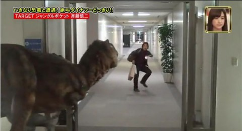 Unsuspecting Japanese TV Personalities Meet The Most HorrifyingT-Rex