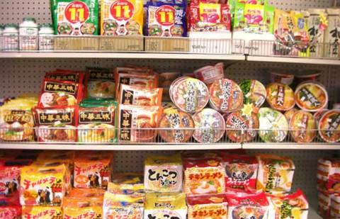 7 Instant Meals From Japan That Aren't Noodles