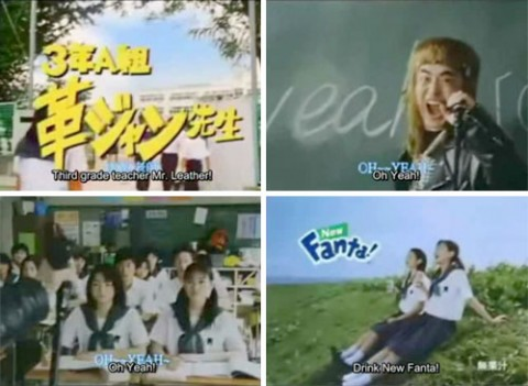 These Funny Japanese Fanta Commercials Feature Eccentric Teachers