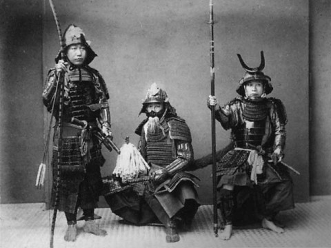 Unusual Antique Samurai Helmets That Break Convention