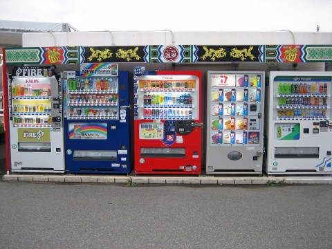 8 Things You Didn't Know Which Could Be Bought From A Japanese Vending Machine