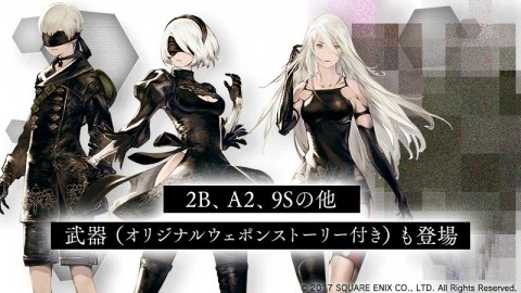 SINoALICE is Having a Crossover Event With NieR: Automata Soon