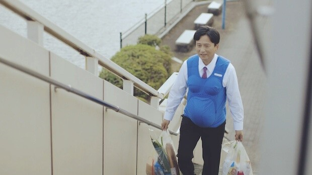 Japanese Governors Put On Pregnancy Vests To Encourage Men To Help Out More At Home