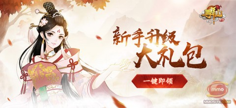 TenCent's New Game 'Journey to Fairyland' Released in Beta Stage