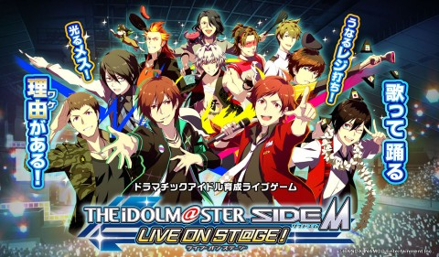 Manage Your Own Boyband in 'The Idolm@ster: SideM LIVE ON ST@GE!'