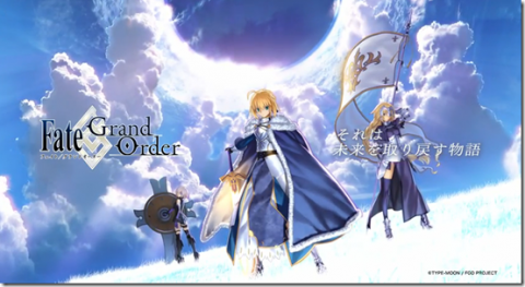 Fate Grand/Order Fan Translation Compilation