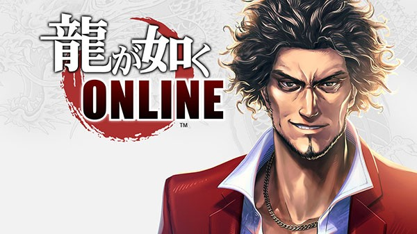 Yakuza Online Gameplay Trailer Revealed by SEGA